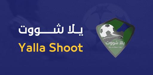 www-yalla-shoot-com-streaming