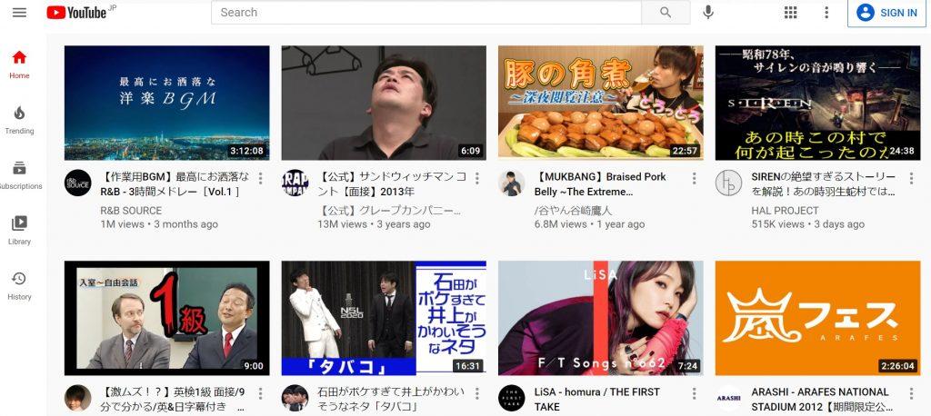 proton-youtube-jepang