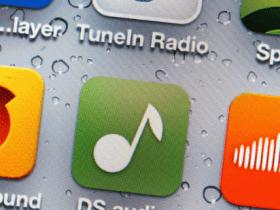 Pemutar Musik Iphone Terbaik